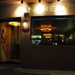 Located on a quiet corner in Bay Ridge Brooklyn is Tanoreen